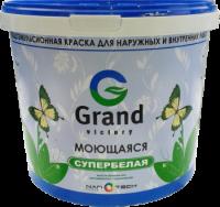 """Водоэмульсия Моющаяся """"Grand Victory"""""""