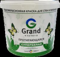 """Водоэмульсия Протирающаяся """"Grand Victory"""""""