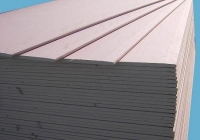 ГКЛ 12,5*1200*2500 гипсокартонный лист KNAUF стеновой, влагостойкий