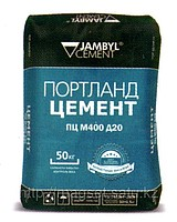 Цемент М-400, 50 кг