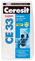 Ceresit CE 33 Super. Затирка для узких швов (до 5 мм.)