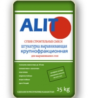 Штукатурка цементная ALIT, выравнивающая крупнофракционная